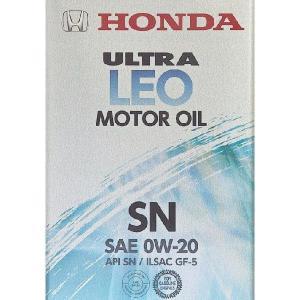 Honda純正エンジンオイル ウルトラLEO SN 0W20 4L|cvskumamoto