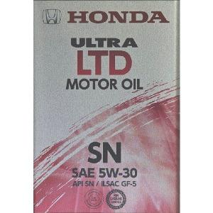 Honda純正エンジンオイル ウルトラLTD SN 5W30 4L