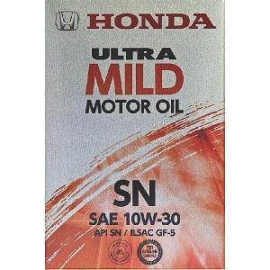 Honda純正エンジンオイル ウルトラMILD SN 10W30 4L
