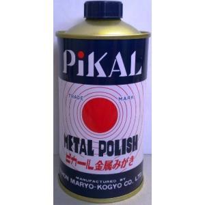 PIKAL 121009 METAL POLISH ピカール 金属みがき 300g|cvskumamoto