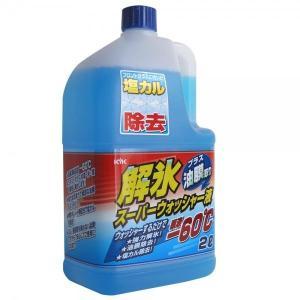 古河薬品工業 19-028 解氷スーパーウォッシャー液 2L|cvskumamoto