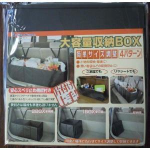ボンフォーム 7488-09 ユーティリティ 大容量収納BOX BK |cvskumamoto