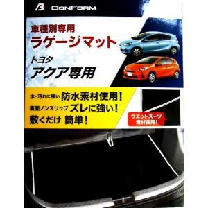ボンフォーム 7701-51 ネオラゲージマット アクア専用|cvskumamoto