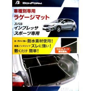 ボンフォーム 7701-57 ネオラゲージマット インプレッサ スポーツ専用|cvskumamoto
