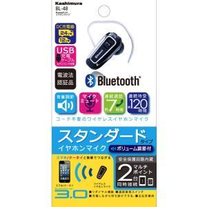 カシムラ BL-48 Bluetooth3.0 イヤホンマイク cvskumamoto