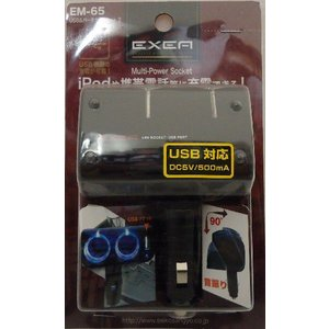 星光産業 EM-65 USB&バーチカルソケット2|cvskumamoto