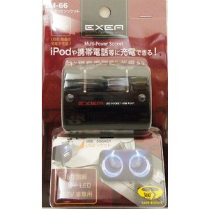 星光産業 EM-66 USB&ツインソケット|cvskumamoto