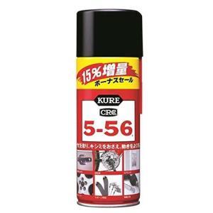 KURE 2004 CRC 5-56 20%増量の関連商品8