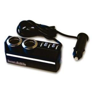 カシムラ KX-179 メッキリングセパレートソケット USB×3|cvskumamoto