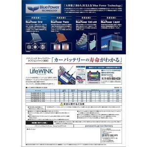 Panasonic N-100D23L/C6 ...の詳細画像3