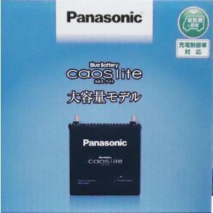 パナソニック 車用バッテリー CAOS Lite・カオスライト 型式:44B19L/CL  ご注文商...
