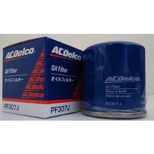 ACデルコ PF307J オイルエレメントの関連商品9