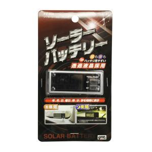 ヤック PZ-352 ソーラーシースルークロック|cvskumamoto