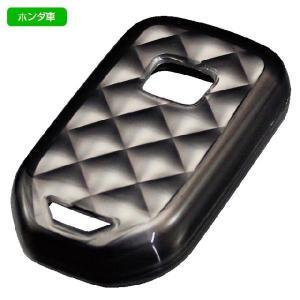 ヤック PZ-666 スマートキーカバーHN3 キルトBK|cvskumamoto