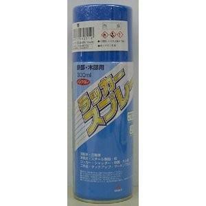 三高 SANKO ラッカースプレー 300ml 青 1箱6本入り cvskumamoto