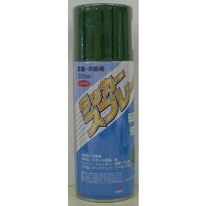 三高 SANKO ラッカースプレー 300ml 緑 1箱6本入り cvskumamoto