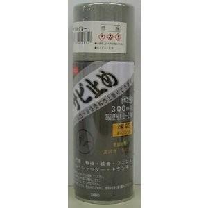 三高 SANKO サビ止めスプレー 300ml グレー 1箱6本入り cvskumamoto