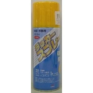 三高 SANKO ラッカースプレー 300ml 黄 1箱6本入り cvskumamoto