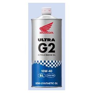 ホンダ ウルトラ G2 10W-40 1Lの関連商品3