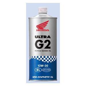 ホンダ ウルトラ G2 10W-30 1L|cvskumamoto