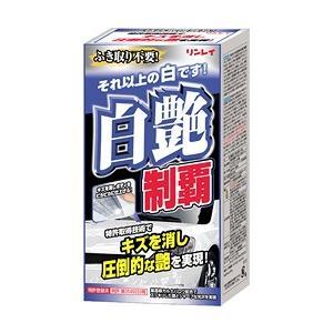 リンレイ W-11 白艶制覇|cvskumamoto