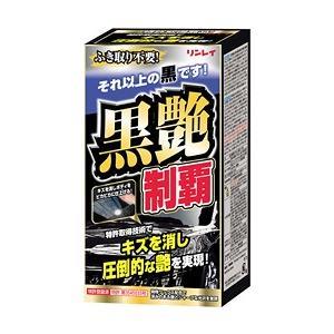 リンレイ W-13 黒艶制覇|cvskumamoto
