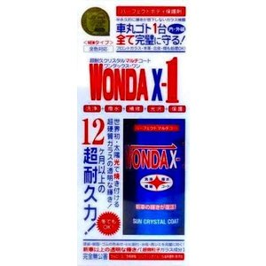 WONDAX-1 250ml パーフェクトガラスコート剤|cvskumamoto