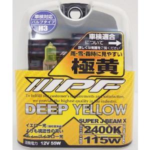 IPF XY33 【H3】 スーパーJビームX ディープイエロー|cvskumamoto