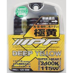 IPF XY93  【HB4/HB3共通】 スーパーJビームX ディープイエロー|cvskumamoto