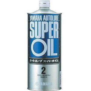YAMAHA AUTO LUVE 2サイクルエンジンオイル 1L|cvskumamoto