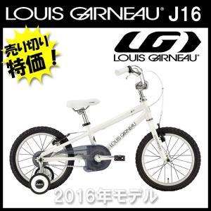 【在庫処分売り切り特価】 2016 LOUIS GARNEAUルイガノ LGS-J16 ホワイト アウトレット|cw-trinity