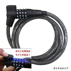 カギ 【ERS+add】 ワイヤーロック 便利な150cmロングタイプ!|cw-trinity