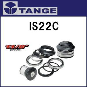 【在庫処分売り切り特価1点限り】 自転車 ヘッドセット ヘッドパーツ TANGE【タンゲ】 IS22C|cw-trinity