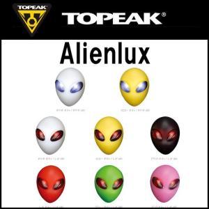 自転車 ライト TOPEAK(トピーク) Alienlux エイリアンルクス ピンク/レッドLED|cw-trinity