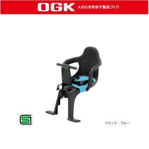 自転車用前子供乗せ【SG合格品】FBC-003S2(フロント子供のせ)ブラックブルー|cw-trinity
