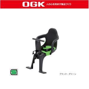 自転車用前子供乗せ【SG合格品】FBC-003S2(フロント子供のせ)ブラックグリーン|cw-trinity