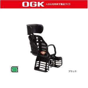 後子供乗せOGK RBC-007DX3(ヘッドレスト付デラックスうしろ子供のせ)【SG合格品】 ブラック|cw-trinity