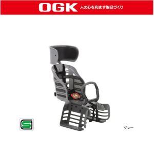 後子供乗せOGK RBC-007DX3(ヘッドレスト付デラックスうしろ子供のせ)【SG合格品】 グレー|cw-trinity