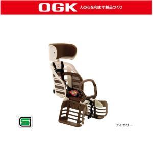 後子供乗せOGK RBC-007DX3(ヘッドレスト付デラックスうしろ子供のせ)【SG合格品】 アイボリー|cw-trinity