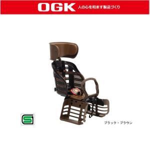 後子供乗せOGK RBC-007DX3(ヘッドレスト付デラックスうしろ子供のせ)【SG合格品】 ブラックブラウン|cw-trinity