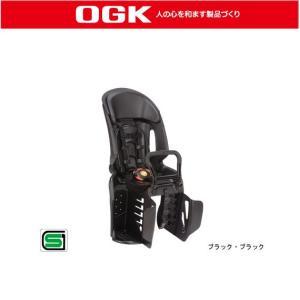 【送料無料】後子供乗せOGK RBC-011DX3(ヘッドレスト付コンフォートうしろ子供のせ)ブラックブラック|cw-trinity