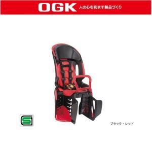 後子供乗せOGK RBC-011DX3(ヘッドレスト付コンフォートうしろ子供のせ)ブラックレッド|cw-trinity