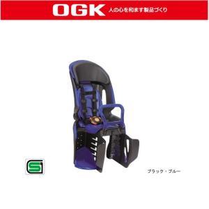 後子供乗せOGK RBC-011DX3(ヘッドレスト付コンフォートうしろ子供のせ)ブラックブルー|cw-trinity