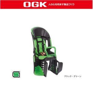 後子供乗せOGK RBC-011DX3(ヘッドレスト付コンフォートうしろ子供のせ)ブラックグリーン|cw-trinity