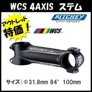 【在庫処分売り切り特価】 ステム RITCHEY WCS 4AXIS ステム 100mm|cw-trinity