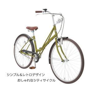 自転車 26インチ シティーサイクル vialocus【ヴィアローカス】 レトロ調デザイン 【ピース】 新型 7部組み箱