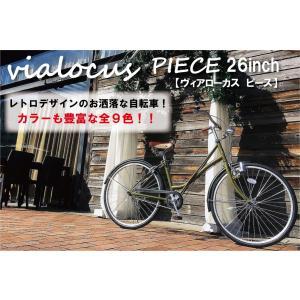 vialocus【ヴィアローカス】レトロ調デザインのシティーサイクル【ピース】7部組み箱入り!|cw-trinity