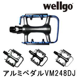 ペダル Wellgo 格安アルミペダル VM245DJ アルマイトカラー 4色展開