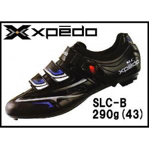 自転車 サイクルシューズ Xpedo エクスペド SLC-B 3穴止めクリート用 超軽量カーボンソールシューズ(日本未発売モデル) サイズ41(約26cm)|cw-trinity