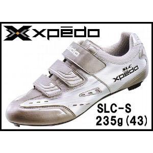 自転車 サイクルシューズ Xpedo エクスペド SLC-S 3穴止めクリート用 超軽量カーボンソールシューズ(日本未発売モデル) サイズ41(約26cm)|cw-trinity